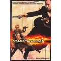 The Transporter 2 [Blu-ray]