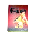 Bruce Lee Forever Light Collection DVD Boxset