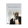 Theo Angelopoulos DVD Boxset